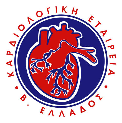 Cardiology Society of Northern Greece