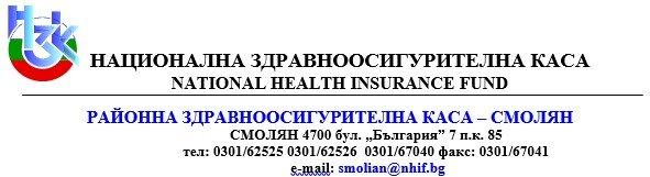 Regional Health Insurance Fund